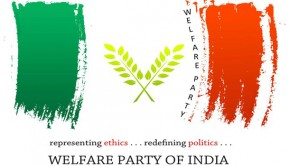 Welfare_party_of_india_logo